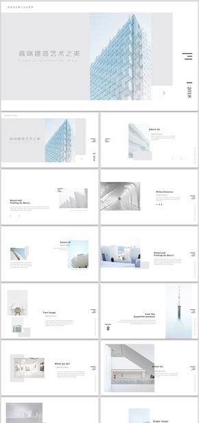 多用途唯美建筑艺术设计PPT模板