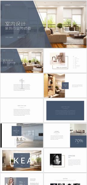 北歐風格家居宜家家具室內設計室內裝飾建筑設計建筑裝潢房屋室內設計