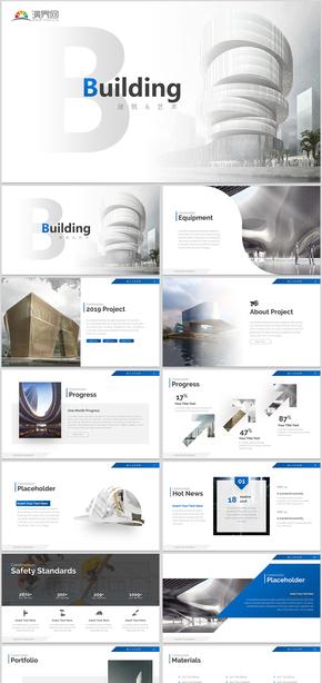 简约北欧建筑学建筑设计公司建筑建筑艺术之美 建筑施工方案 计划书投标安全生产工程建筑建筑工地