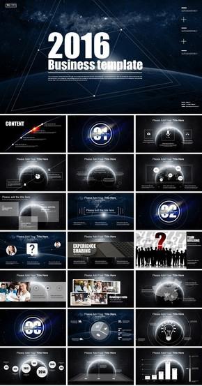 未来世界创新科技企业 发布PPT模板 酷炫 蓝色 动画效果 作品 不错