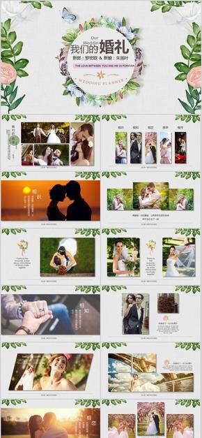 森系婚礼相册PPT模板1