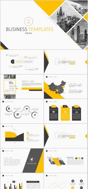 电子 软件 互联网 创业融资 商业计划书计划书 大气 外企咨询报告 商业咨询 黑黄