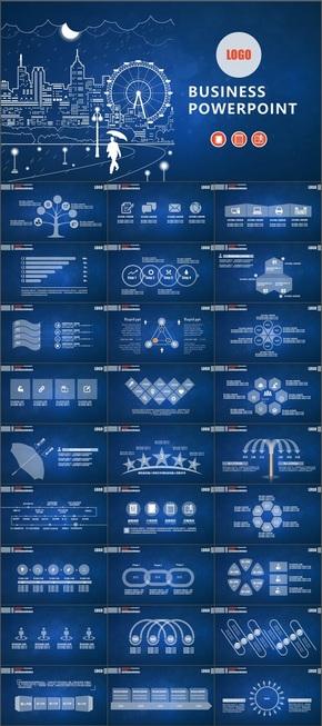 蓝色手绘城市建筑商务汇报金融贸易PPT