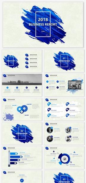 蓝色水彩清新简约工作汇报计划总结演讲培训商务通用模板