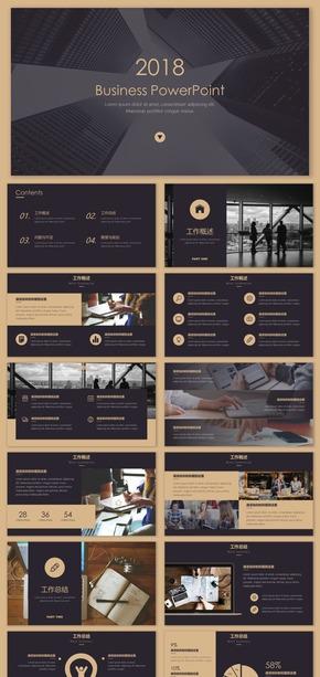 高端质感工作汇报计划总结商务提案品牌策划演讲培训通用模板