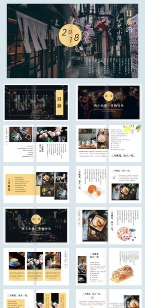日系风 文艺风 画册杂志风 美食 旅游 摄影 日本