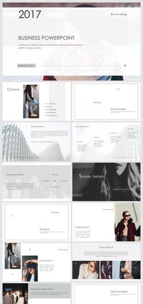 精致简约画册级企业介绍产品介绍工作总结品牌宣讲商务PPT模板