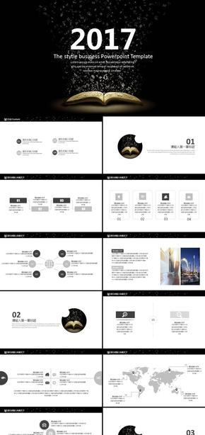 黑金大气工作报告毕业答辩企业介绍产品发布商业计划书通用ppt模板