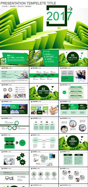 绿色微立体工作报告商务汇报新年工作计划年中年终工作总结述职报告ppt模板