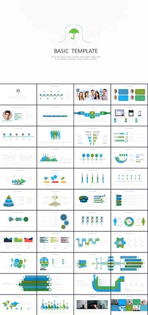 高端简约工作报告商务汇报新年工作计划年中年终工作总结述职报告ppt模板