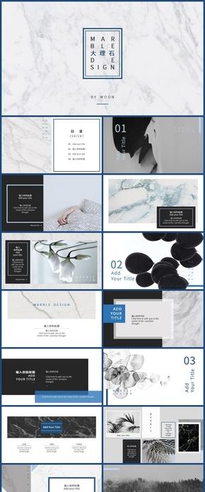 《CoolBlue之遇见大理石》蓝色黑白灰摄影杂志风汇报答辩PPT模板