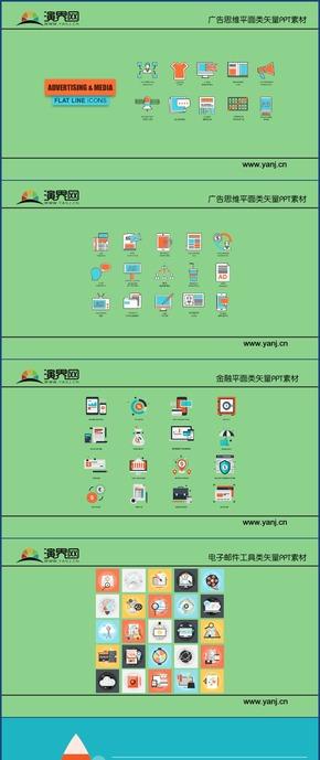 蓝橙色系金融平面广告类矢量图标素材