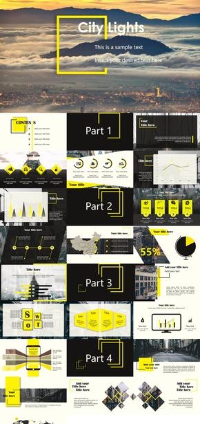 【城市之光】2017年欧美黄黑风格商务工作总结计划动画模板