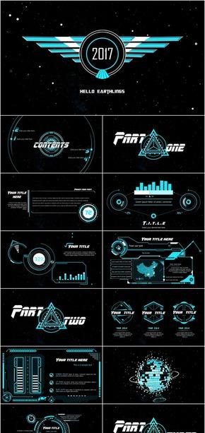 【机械光年】2017年商务工作汇报总结动画模板