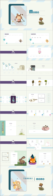 极简小清新主题ppt模板  作品标签: 卡通风教育绘本课件可爱 作品比例