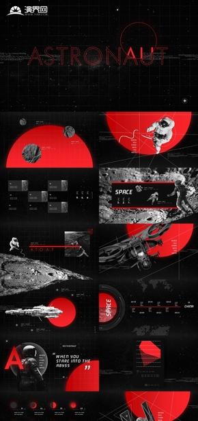 当你凝视深渊-红黑隐秘太空概念PPT模板