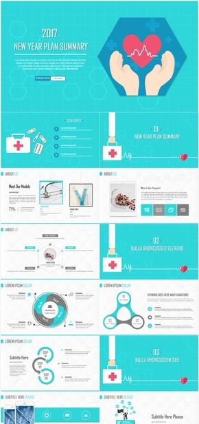 扁平简约医疗行业模板