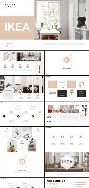 【七像素】纯净风格家居家具展示画册室内设计ppt模板
