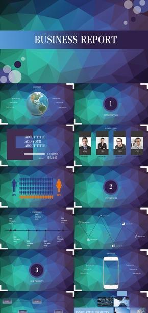 蓝色低面团队介绍商业汇报动画PPT