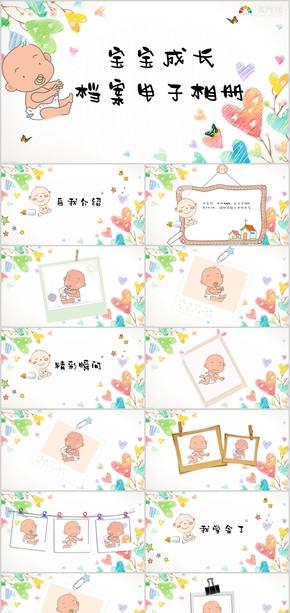 卡通可爱宝宝成长档案电子相册百日宴PPT模板