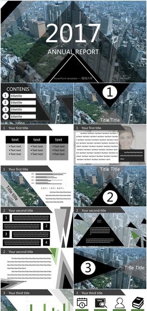 商务扁平化黑灰色计划总结报告PPT模板