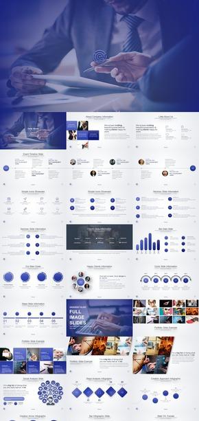 蓝色扁平商务演讲工作计划汇报PPT模板