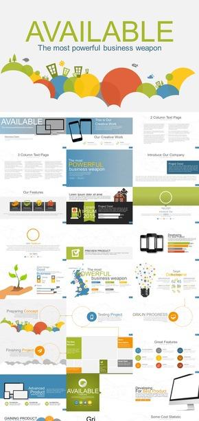 创意产品推介PPT模板