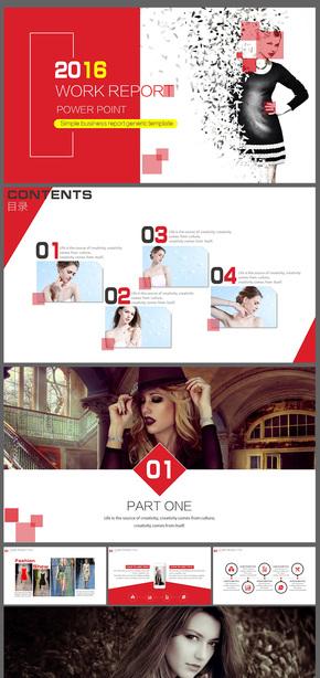 创意欧美时尚模特商务PPT模板