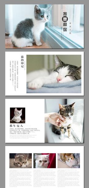 【猫】简洁小清新可爱小猫咪相册PPT模板