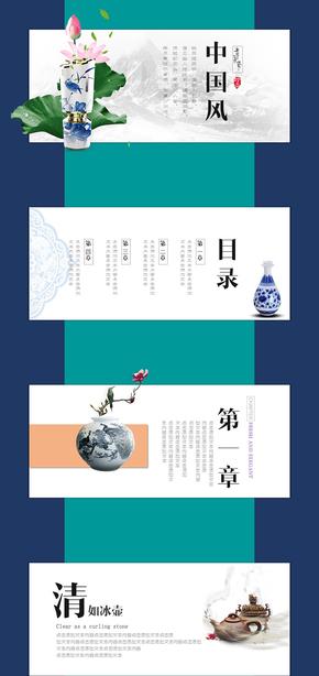 创意中国风古典唯美模板