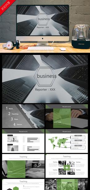 [精品]-002 框架完整的公司简介介绍PPT模板下载