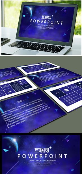 新年工作计划年中年终工作总结工作汇报述职报告学术汇报PPT