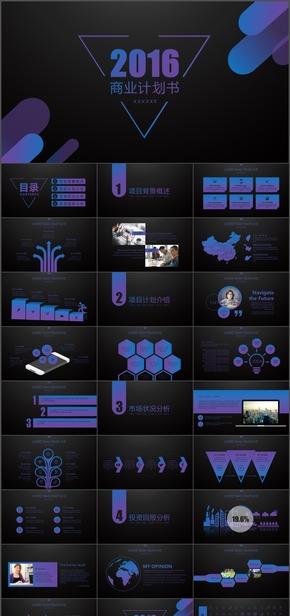 F-40—精美信息化教学设计说课PPT课件模板幻灯片
