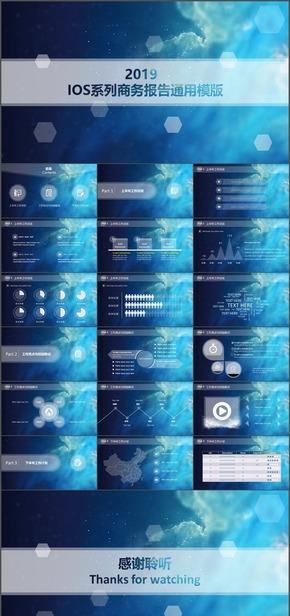 K-019.2019苹果风格IOS设计扁平化设计风格