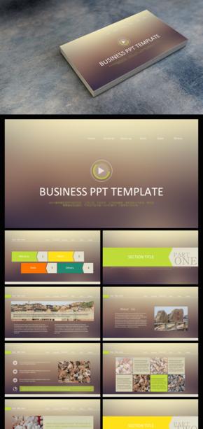 [文藝]-002 小清新工作總結計劃PPT模板 水彩 小清新風格 清新水彩 清新自然 清新淡雅