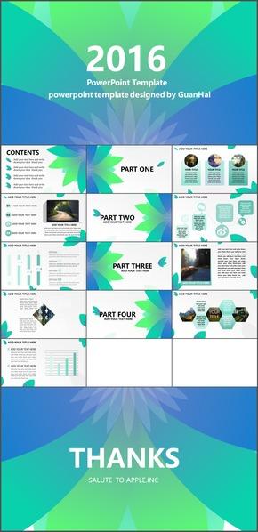 K-018.2019年最新蓝色绿色项目策划书ppt模板