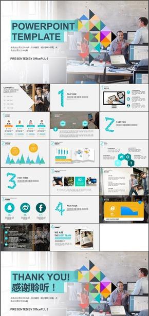 I072.商务工作计划总结汇报公司简介产品发布企业宣传