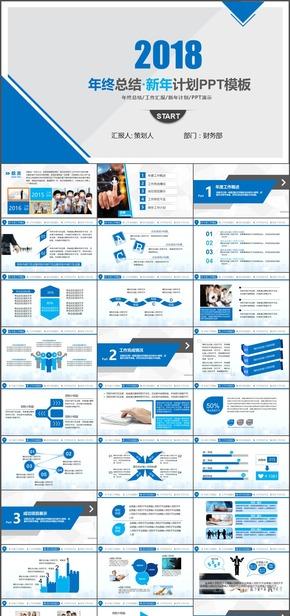 H24-简约教育总结PPT模板商业计划书PPT模板