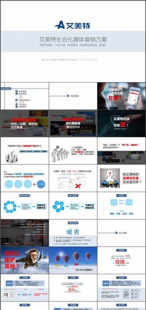 I03-科技深邃蓝炫酷几何时尚软件大数据互联网信息安全技术科技演示模板