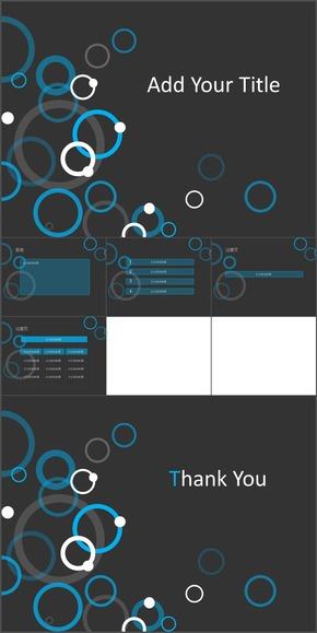 K-024.企业文化企业手册企业介绍蓝色模板