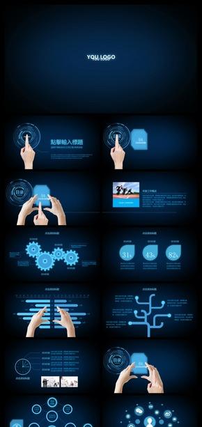 高级动画蓝色动画年终 工作总结动画片头大气动画工作报告 年终总结 工作汇报