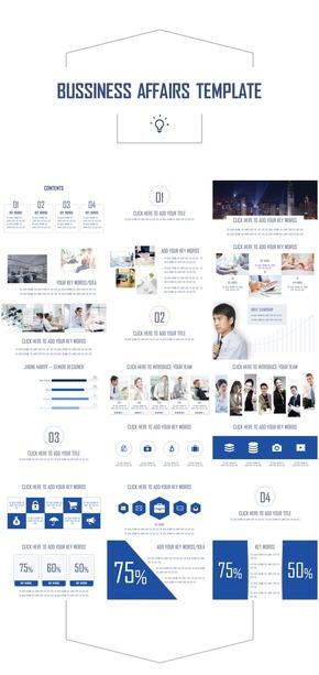 白-蓝简约商务PPT模板