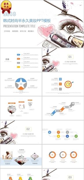 【顶级设计】国外时尚杂志风欧美商务模板 (30)
