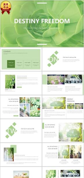 绿色小清新杂志风画册PPT模板