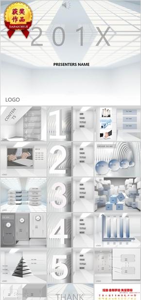 立体灰色科技空间感商务PPT模板