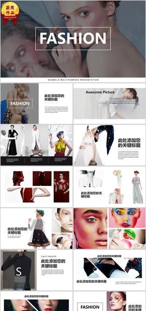 【顶级设计】国外时尚杂志风欧美商务模板 (24)