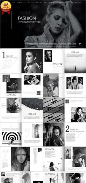 【顶级设计】欧美时尚商务动态通用PPT模板 (4)