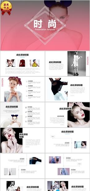 【顶级设计】国外时尚杂志风欧美商务模板 (25)