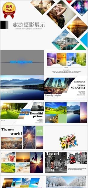 【顶级设计】精品企业图册大事件展示宣传相册4