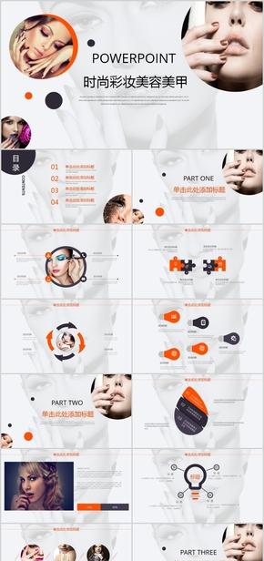 【顶级设计】欧美国外风时尚公司简介品牌推广宣传PPT模板3